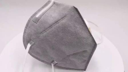 KN95 ademmasker masker masker FFP2-stofmasker met ventiel En 149 Masker Masker N95 Gezichtsmasker KN95