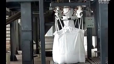 Gros sacs de sel sucre Jumbo en vrac