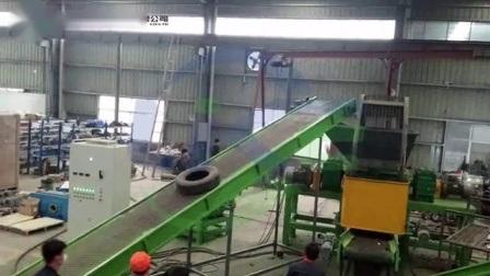 Prezzo macchina per la rimozione dell'acciaio per pneumatici