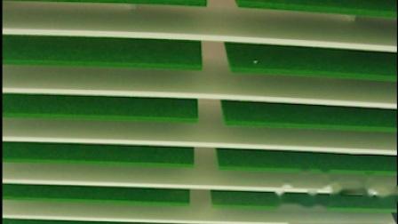 Neues Design Umweltfreundliche Haustier Dekorative Akustische Deckenfliesen