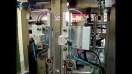 Spice machine de conditionnement de pesage à fonctionnement automatique