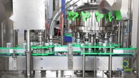 Sunswell Automatic Kohlensäurehaltige Softdrink Craft Beer Canning Line Haustier Aluminium Dose Füllmaschine und Verschließmaschine Getränkeverpackung Liquid Filling Maschine zum Verkauf