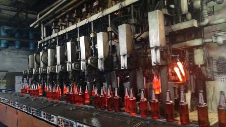 330ml Feuersteinglas Bierflasche mit Drucklogo