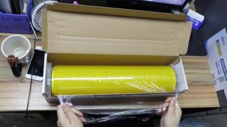 Hochwertiger Nahrungsmittelverpackungs-Film-Nahrungsmittelgrad PE/PVC haften Film/Plastikverpackung an