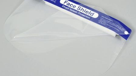 Elevado de protecção de qualidade protetor facial completo