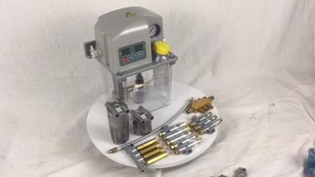 Mgor 3L 220V электрический насос подачи смазки насоса смазочного масла станции