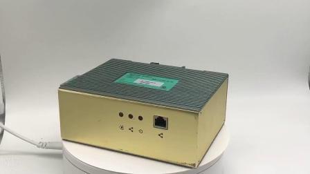 O PLC2ETH Sistema de transmissão de dados para a câmara Dahua