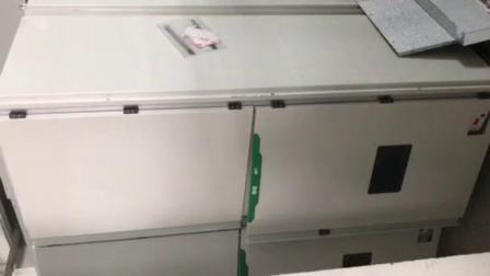 12кв 20кв 15кв 22кв 24кв электрической панели Metal-Clad распределительное устройство среднего напряжения