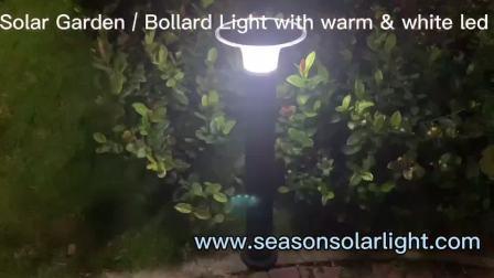 높은 루멘 태양 조명 시설 Alu. 물자 옥외 정원 LED 태양 볼러드 점화
