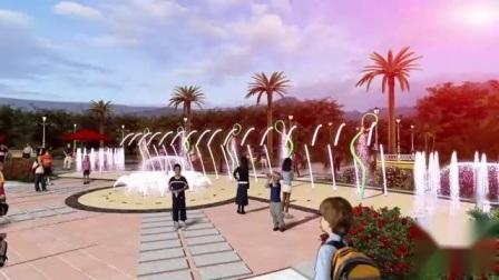 Tanzender Garten Dekorieren Landschaft Springen Jet Musical Brunnen