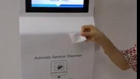 Affissione a cristalli liquidi di WiFi della rete del basamento del pavimento che fa pubblicità al contrassegno autonomo di Digitahi dello schermo esterno del chiosco della visualizzazione con il prodotto disinfettante senz'acqua della mano