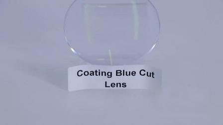 반마감 1.56 프로그레시브 프리뷰 회랑 블루 컷 광학 렌즈