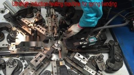 6KW fréquence Ultrahigh Induction machine de brasage pour tube acier