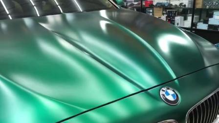 Ondis Belüftung-Aufkleber-Verpackungs-elektrischer Mattsatin-Chrom-Auto-Deckel-Smaragdfilm