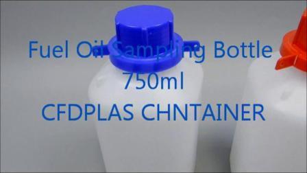 750ml en PEHD à usage intensif des bouteilles d'échantillonnage d'huile de carburant