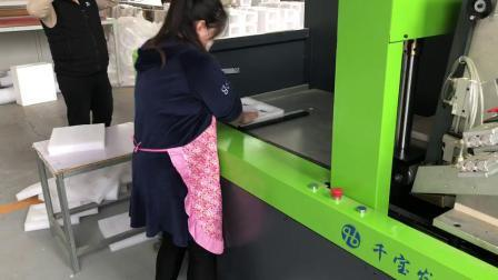 Автоматическая ЭПЕ тепла сварочный аппарат