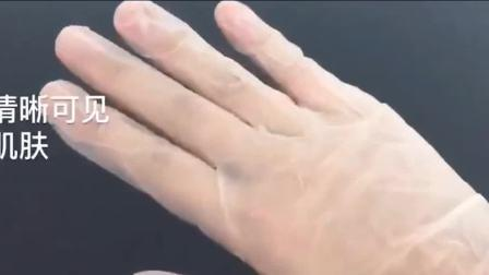 Guanti liberi di sicurezza dei guanti del PVC della polvere trasparente a gettare di alta qualità