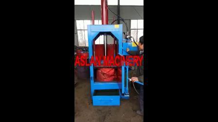 古い衣類 Baler Machine / 廃紙焼布機 / 油圧式バラ機械