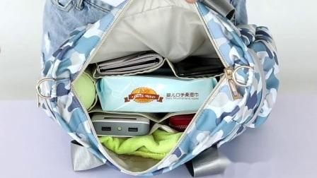 SET DA 5 PEZZI con borsa per pannolino con stampa floreale e portabottiglie, cuscinetto di chiusura, custodia sporca