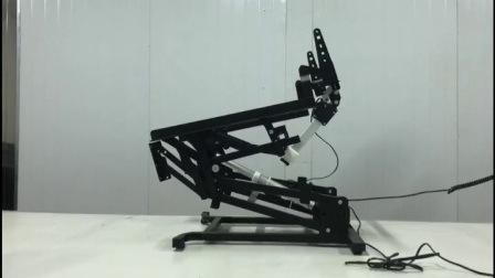 Meccanismo della sedia di sollevamento con rivestimento elettrico in metallo (ZH8071-GJ)