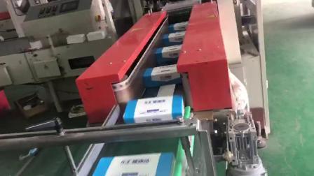 120mmの柔らかいナプキンのペーパーティッシュのServiettesのシーリングパッキング機械