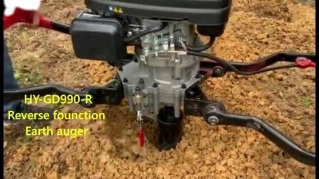 coclea di terra di potenza di motore della benzina del colpo 100cc 4