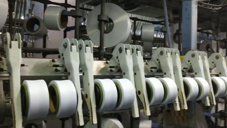 L'aria 2030 di Acy ha coperto il filato per maglieria senza giunte del filato di nylon dello Spandex