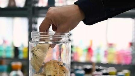 كبيرة زجاجيّة طعام تخزين مرطبان بالجملة مع غطاء بلاستيكيّة