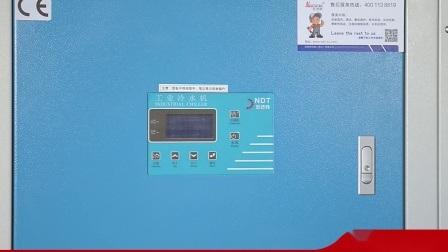 Het industriële Water van Daikin Danfoss Colpland van de Laser van de Glycol koelde Harder voor Koel het Koelen Systeem