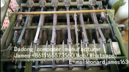 CE Pass Holzbearbeitung Kern Furnier Composer Sperrholz Furnier Jointer Builder Maschine