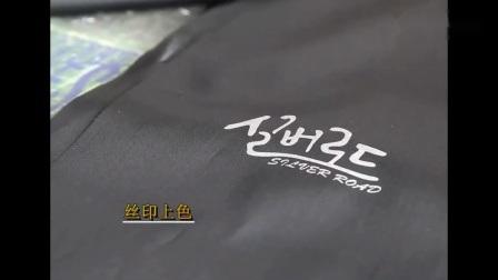 Large sac organza à fond plat rond pour l'emballage des jouets (AM-L'OB005)