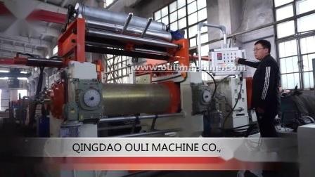 مطحنة خلط مطاط من النوع الثاني من اللفات من النوع المفتوح من قبل مصنعي المعدات الأصلية (OEM ماكينة مزودة بخدمة تجاوز البحر