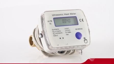 Ultrasone warmtemeter met M-bus/ RS-485/ pulsuitgang