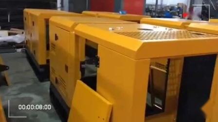 6kVA-10kVA UPS en ligne à haute fréquence