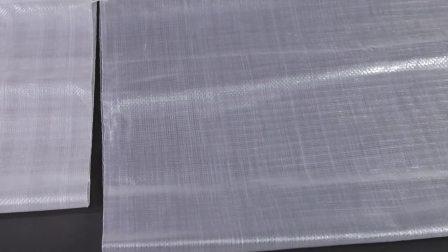 China Hersteller Personalisieren bunte Streifen große 10kg 25kg beschichtete PP Gewebte Müllbeutel mit Futter