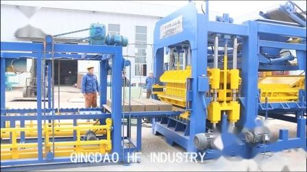 Qt15-15 machine à fabriquer des blocs de béton hydraulique automatique machine à fabriquer des briques Liste de prix au Nigéria