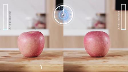 Las frutas y hortalizas la esterilización de 9L/de Plasma de frutas y hortalizas de Ozono/Filtro purificador de la arandela/