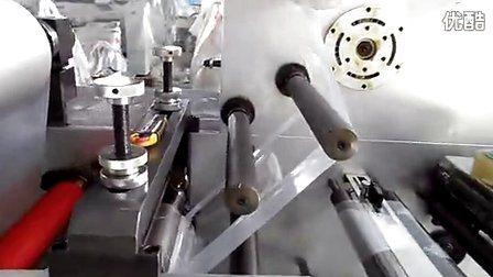 Etiqueta adesiva em branco morrem rotativo guilhotinagem máquina de corte