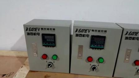 用の産業用高精度デジタルサーモスタットコントロール温度コントローラサーモスタット メッキ