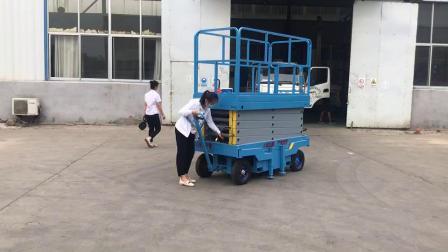 Tavol 500kg 10 m 移動式油圧式シザーマンリフトプラットフォーム用 販売
