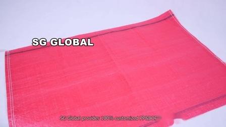 China Customized 25kg 50kg laminierte PP gewebte Korn Seed Mehl Tasche