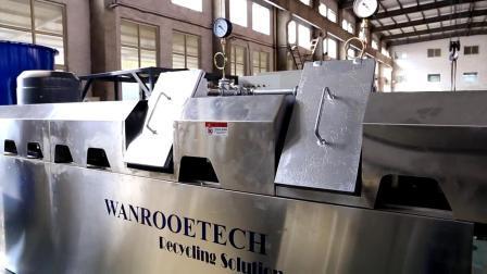 Residuos de anillo de agua/PE/PP/HDPE LDPE Flake/Desechar la agricultura película teje/Rafia/cemento/bolsa de plástico reciclado Pellet/máquina Granulator gránulo
