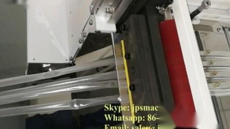 付着力のヴェルクロテープホックおよびループ魔法テープ打抜き機