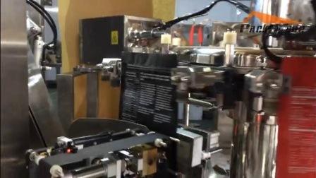 Vorgeformte Reißverschluss Beutel Beutel Beutel Kommissionierung Füllung Verpackung Verpackungsmaschine / Fertig Gemachtes Beutelverpackungssystem