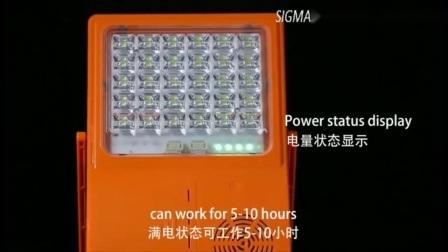시그마 지능적인 휴대용 재충전용 긴급 20W 햇빛 태양 강화된 비용을 부과 갱신할 수 있는 Bluetooth 음악 야영 LED 전구