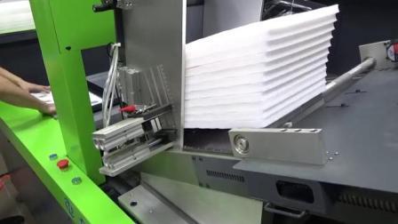 Fully Automatic EPE EPS EPP XLPE máquina de colagem térmica de Espuma