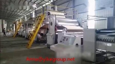 Yike Group 3.5.7 ply linea di produzione cartone ondulato per cartone Creazione di scatole