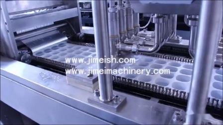 ミルクのためのCutingの満ちる密封の機械装置をかジュースまたは水形作るプラスチックコップ