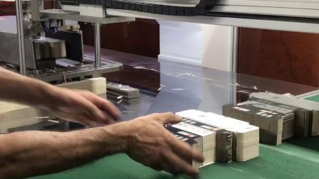 Fabrik-Zubehör-Superqualitätsunterer Hochgeschwindigkeitsverschluß, der Maschine klebend sich faltet