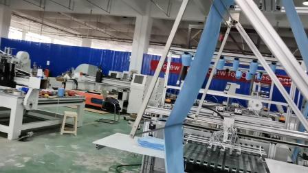 Baumwolltuch, das Maschine herstellt, Küche-Bad-Tuch-Maschinerie produzierend